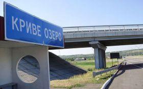 Под Одессой едва не повторилось Кривое Озеро: появились подробности ЧП