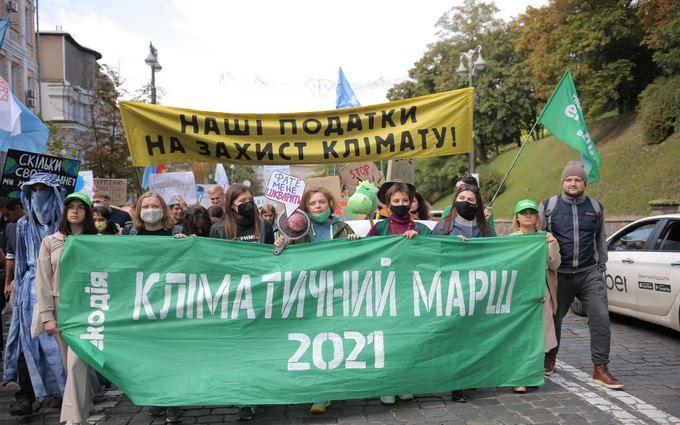 В центре Киева прошел Климатический марш — участники озвучили требования власти